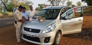 Loksabha Election 2019 : Ertiga car carrying 560000 Rupees seized in seoni madhya pradesh