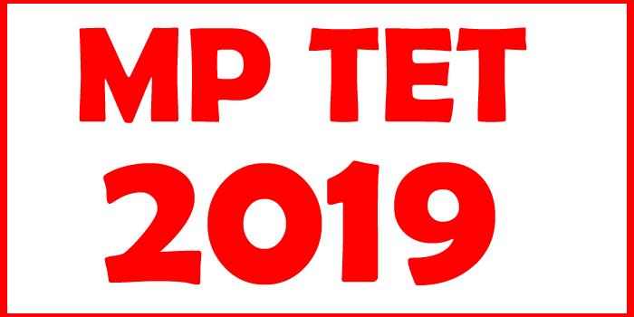 mptet 2019