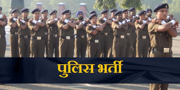 10वी पास के लिए BRO रक्षा मंत्रालय में नौकरियां : GOVT JOBS
