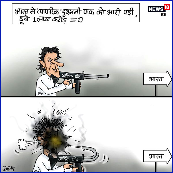 cartoon news