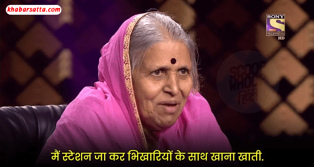 Sindhutai Sapkal show news