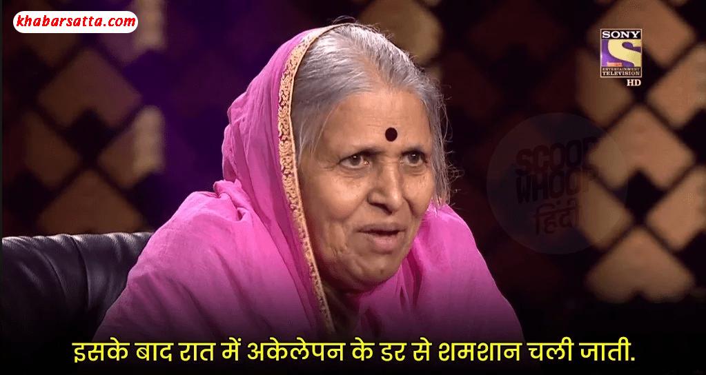 Sindhutai Sapkal amitabh bachchan news