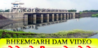 bheemgarh dam gate news seoni