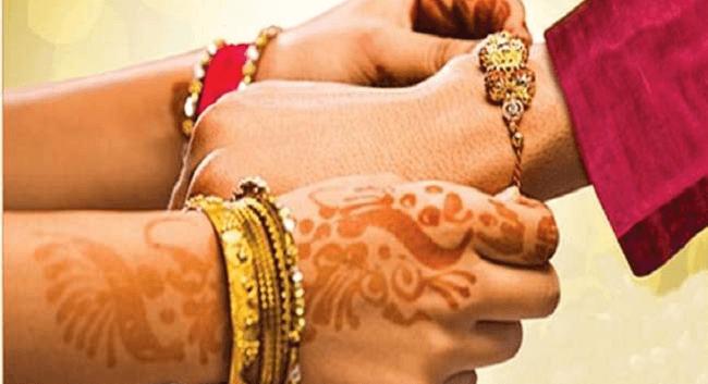 raksha bandhan 2019 muhurt