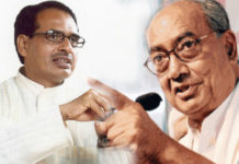 digvijay-shivraj-mp-news