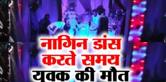 kanhiwada katiya gaon news ganesh visarjan