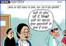 todays-cartoon