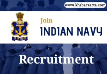 indian navy recruitment 2020indian navy recruitment 2020