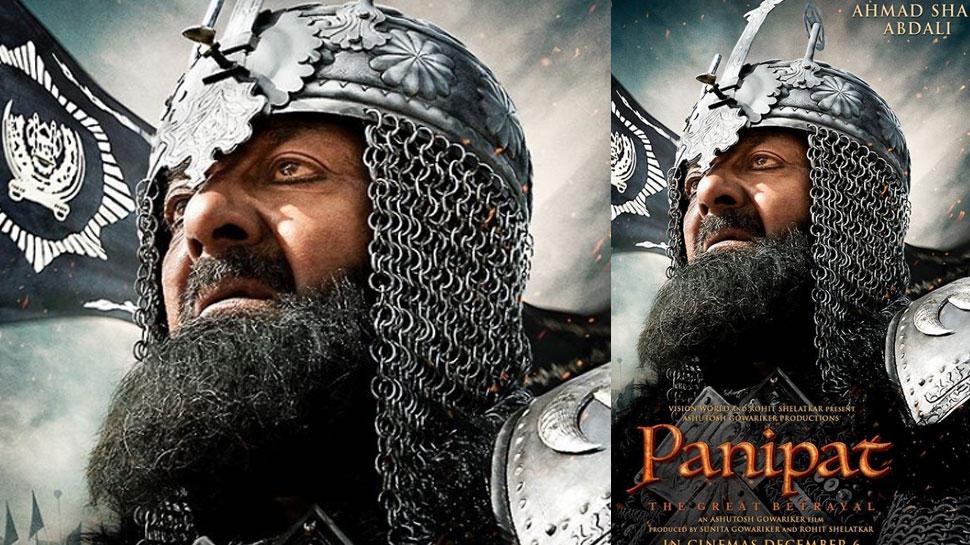 Panipat FIRST LOOK