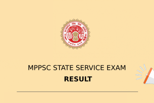 MPPSC Result 2020 | MPPSC State Service Exam Result 2020