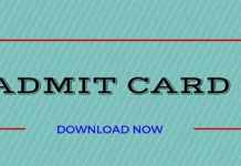 UPPSC Admit Card 2020