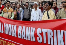 bank-hadtal