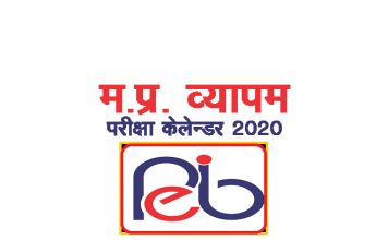 MP Vyapam Exam Calender 2020