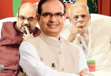 narendra-modi-shivraj-singh-amit-shah