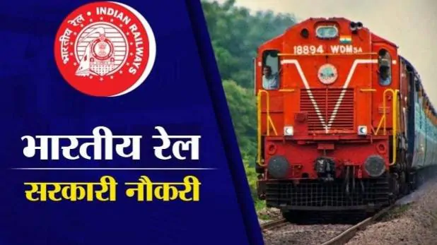 WCR RRB Bhopal Panel Joining List 2020