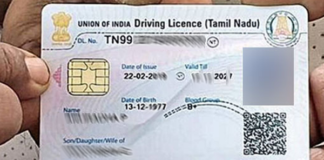 madhya pradesh,mp news, mp today news,Qr Code Driving Licence,