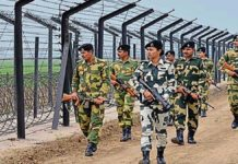 bsf-recruitment-2020