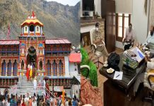 Badrinath's doors will open on May 15 at 4:30 am, the decision taken in the meeting