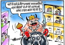 Cartoon: Thank you for staying at home, Indians, overseas, my staff has been overtime - Yamraj | Cartoon News