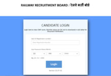 RRB NTPC 2020 EXAM DATE admit card