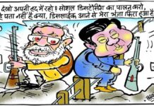 cartoon india china crisis
