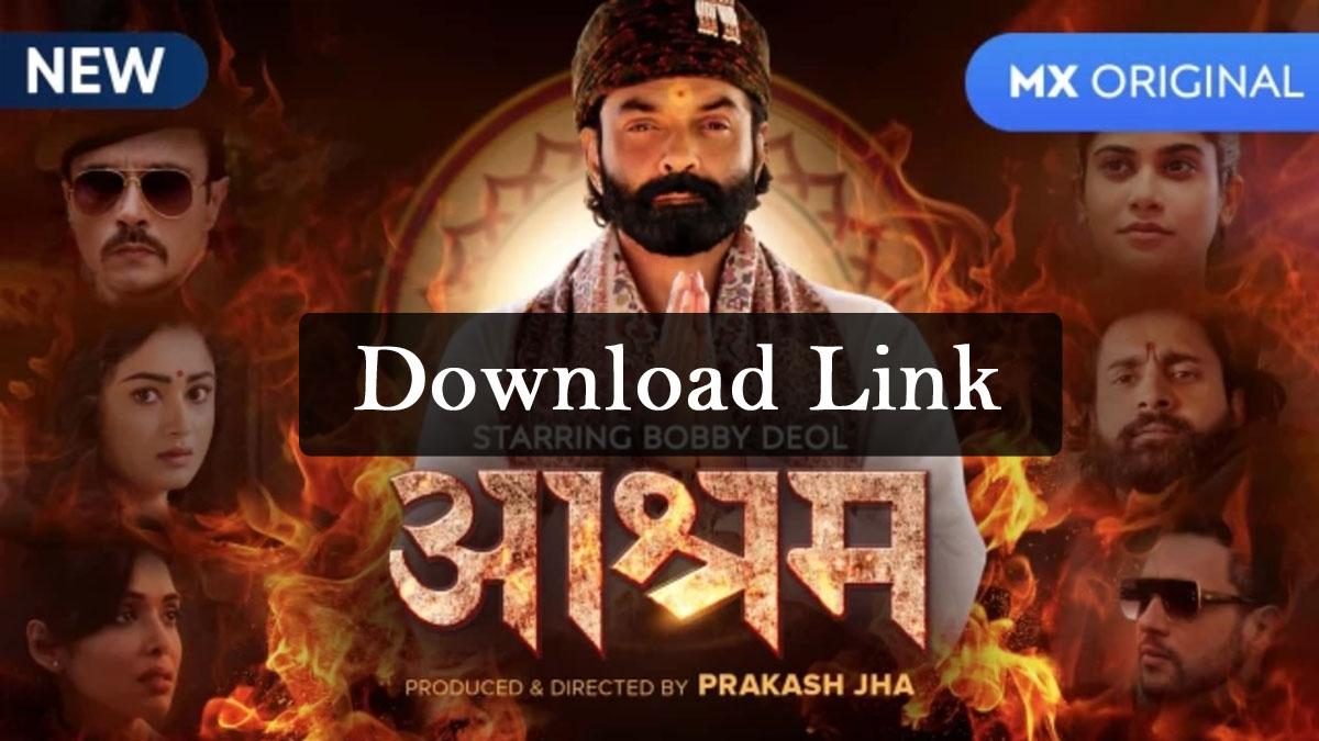 Aashram Season 2 Download: आश्रम सीजन 2 वेब सीरीज डाउनलोड