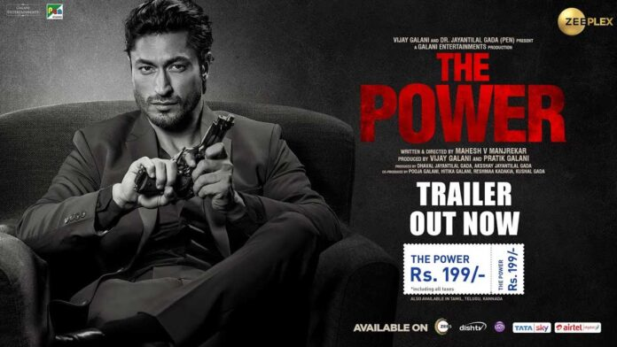 The Power Official Trailer