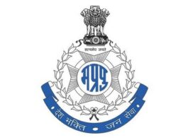 mp-police-weekly-off